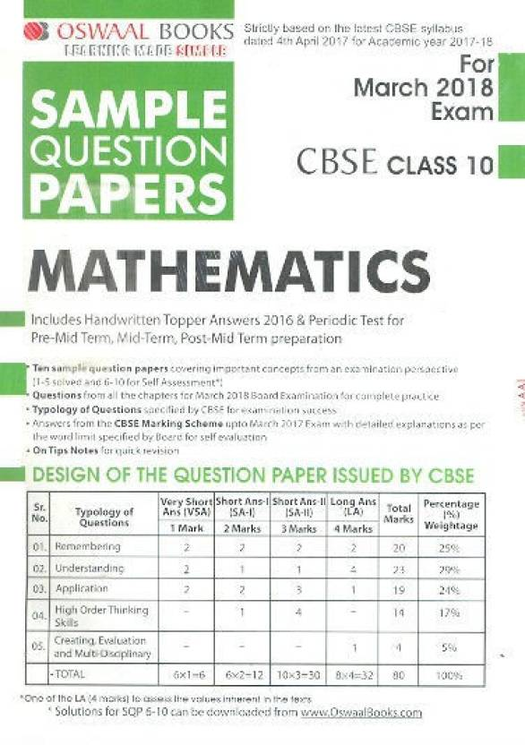 Oswaal CBSE Sample Question Papers Class 10 Mathematics: Buy