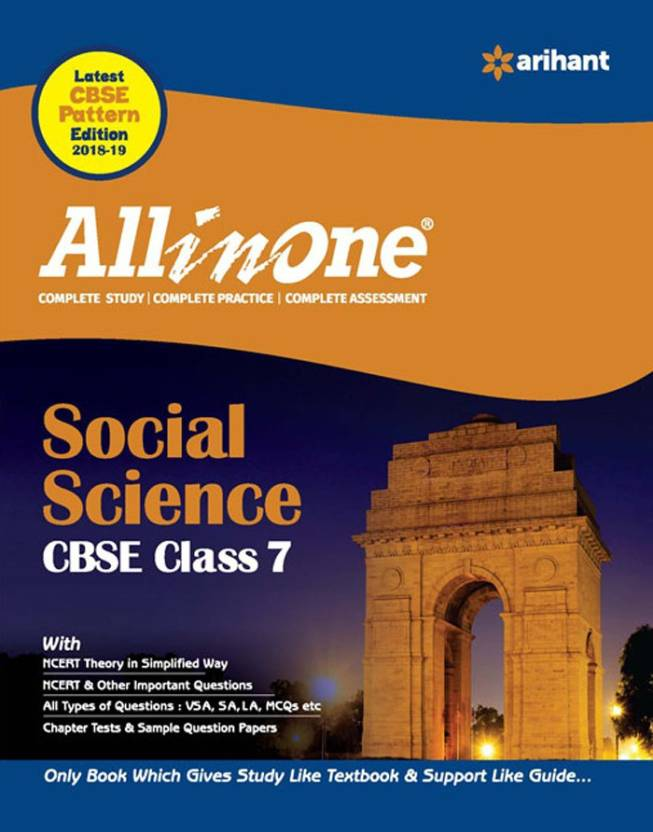 All In One Social Science Class 7 Buy All In One Social Science