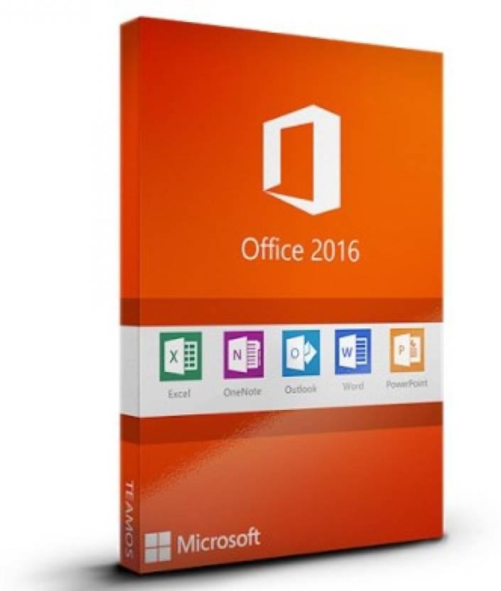 ms office 2016 plus activation key