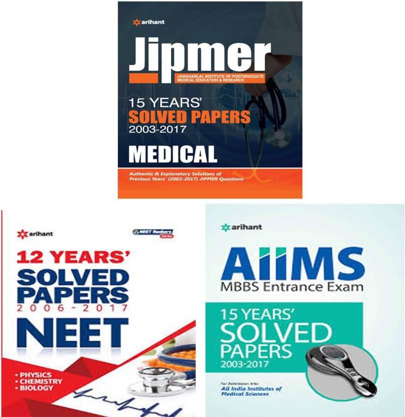 Arihant Neet Aiims Jipmer Solved Combo: Buy Arihant Neet