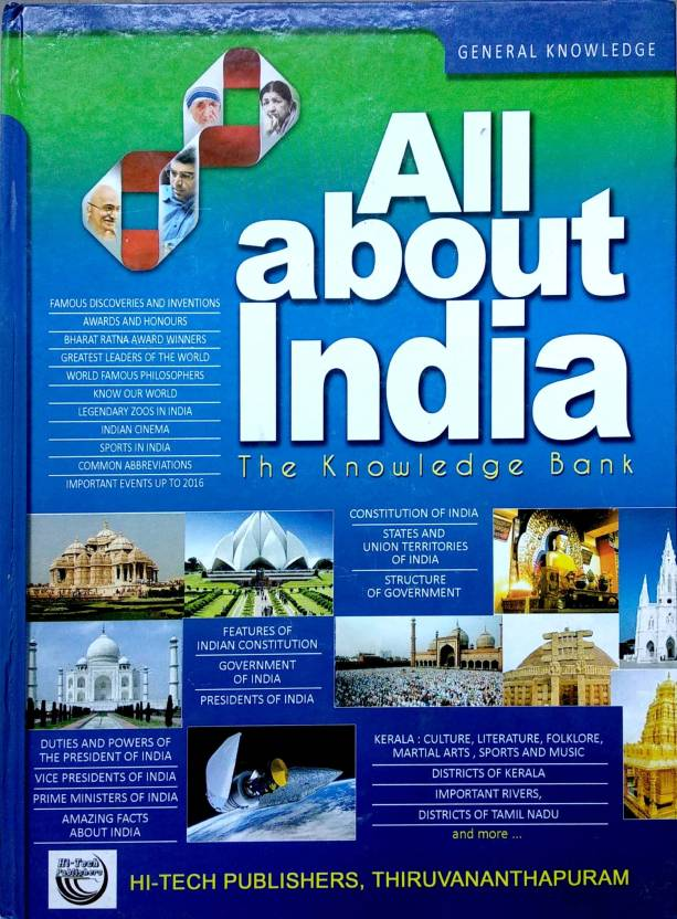 ALL ABOUT INDIA – General Knowledge Book In English [The