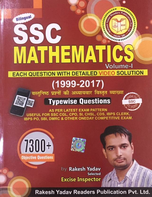 ssc mathematics 7300 objective questions vol 1 from 1999 2017