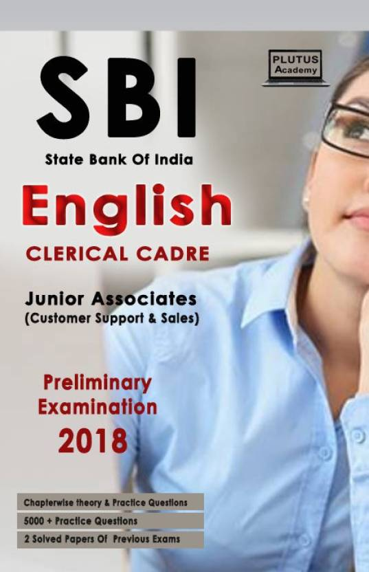 English For Clerical Cadre SBI Preliminary Examination 2018 : English For Clerical Cadre