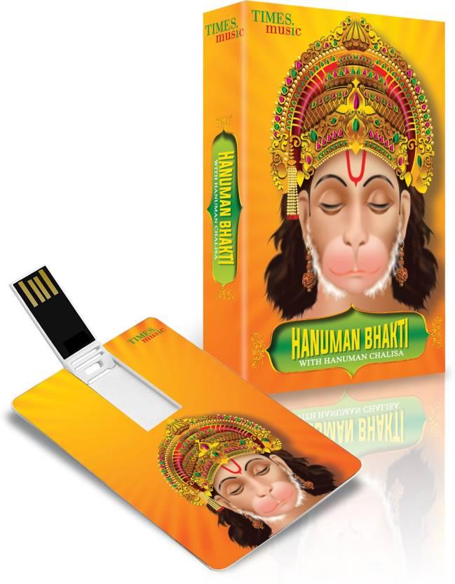 Music Card - HANUMAN BHAKTI Pendrive Standard Edition Price in India