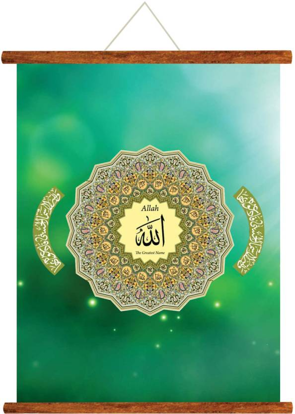 Giftsmate Allah The Greatest Name Islamic Wall Paintings Hangings