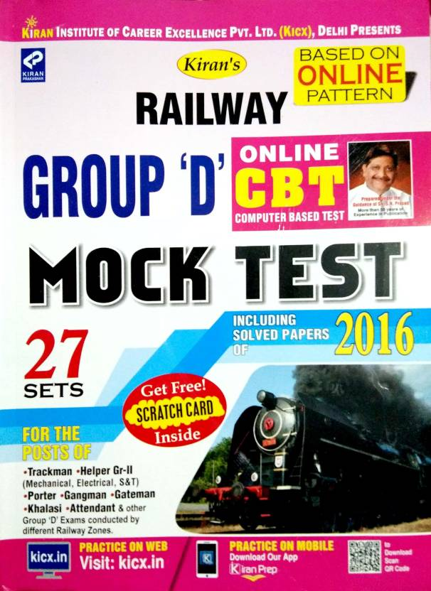 Share KIRAN'S RAILWAY GROUP 'D' ONLINE CBT MOCK TEST PRACTICE WORK  BOOK-ENGLISH