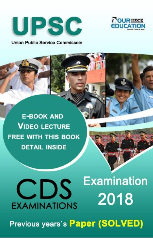 UPSC CDS Examinations Previous Years Solved Paper