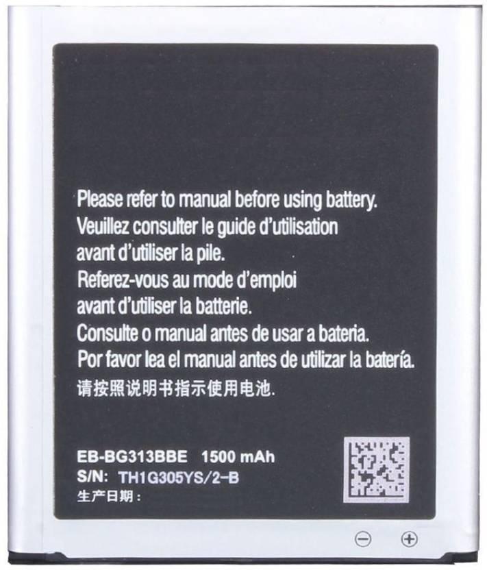 Avyana mobile battery for sam galxy star advance sm-g350e price in.