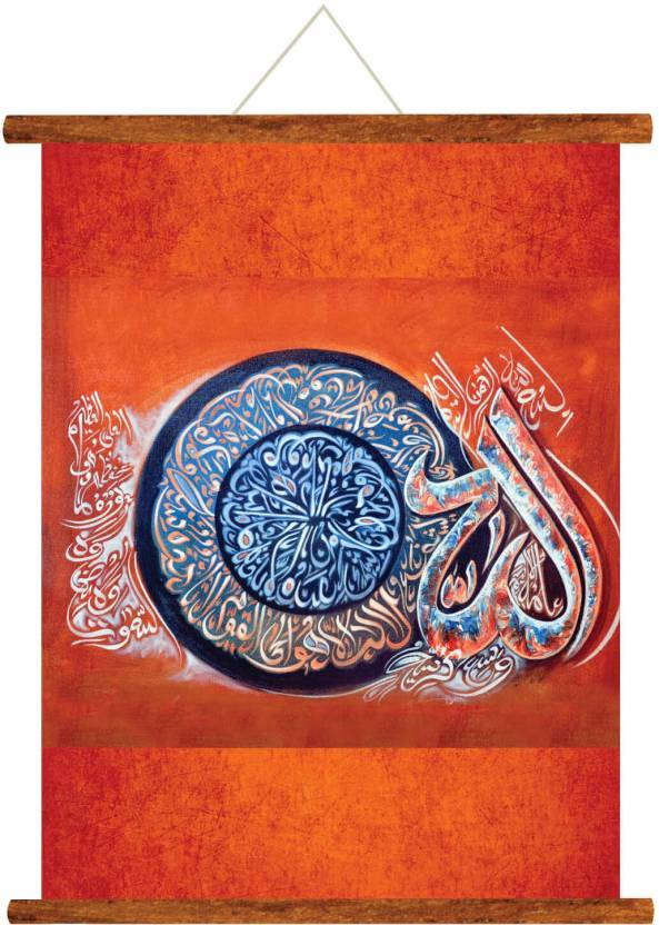 Giftsmate Contemporary Allah Name Islamic Wall Paintings Hangings