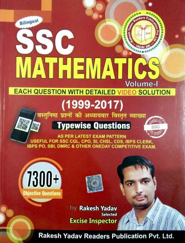 Mathematics 7300+ Objective Questions For Ssc, Cgl,cpo,si,chsl,cds,ibps Clerk,ibps Po,sbi,dmrc ,other Oneday, Competitive Exams