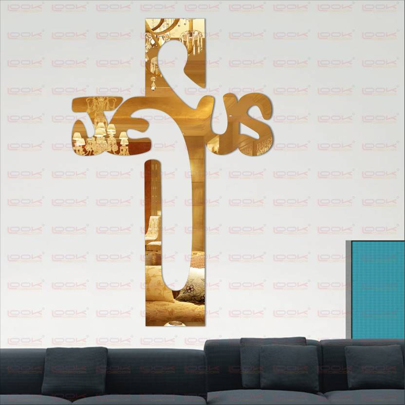 look decor extra large jesus cross golden (pack of 1) acrylic
