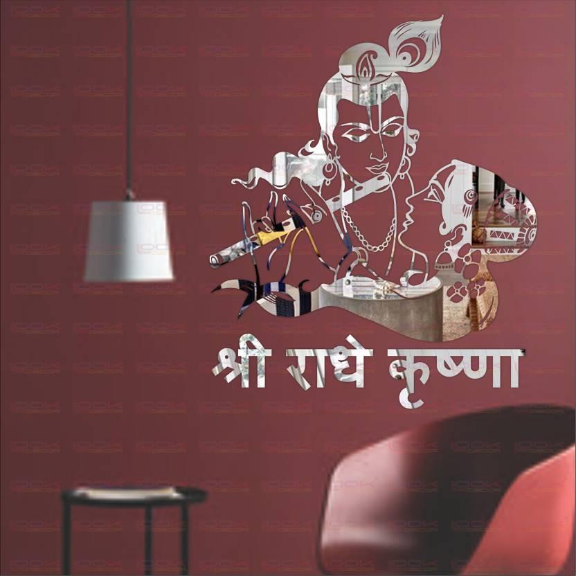 look decor extra large radha krishan silver (pack of 2) acrylic