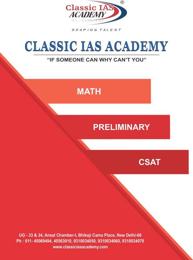 CSAT Paper 2 Math Book (Study Material) For UPSC/IAS Prelims
