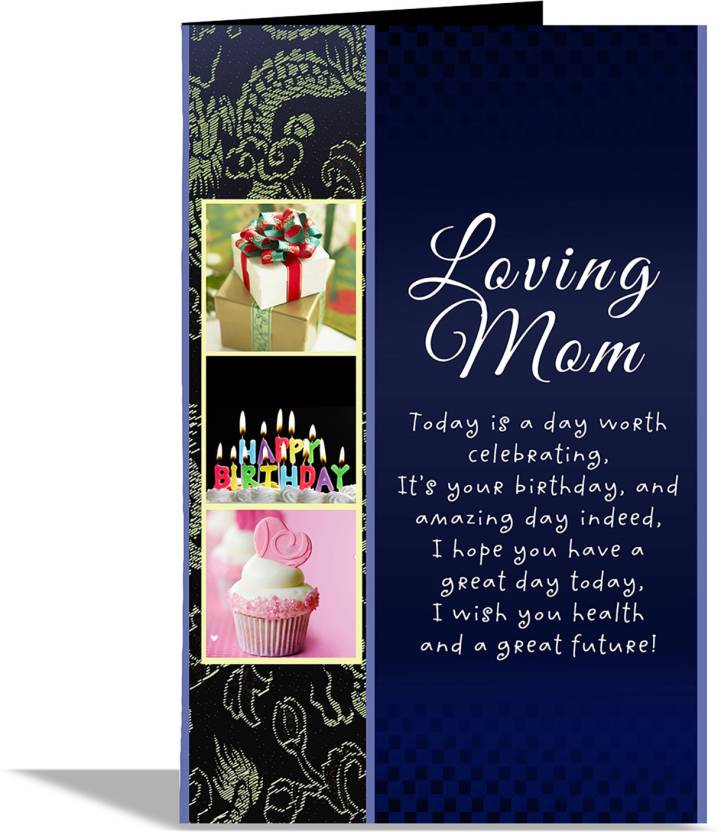 Alwaysgift Loving Mom Greeting Card Multicolor Pack Of 1