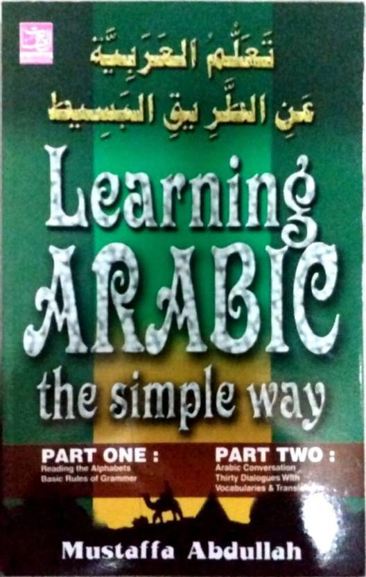 Learning Arabic- The Simple Way: Buy Learning Arabic- The