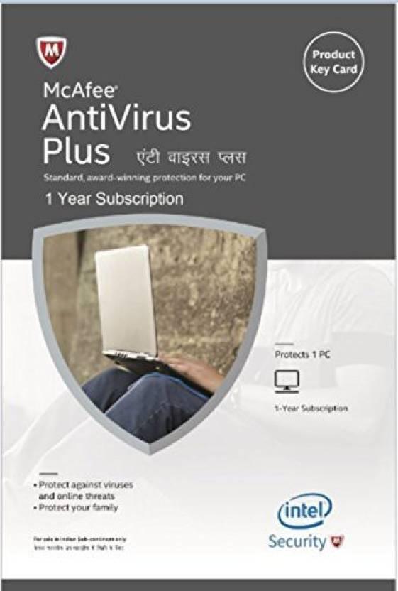 mcafee antivirus with serial key