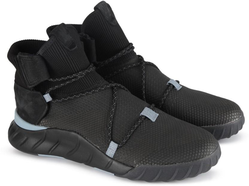 ADIDAS ORIGINALS TUBULAR X 2.0 PK Sneakers