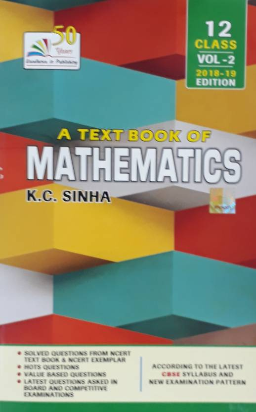 A TEXT BOOK OF MATHEMATICS CLASS-12 (VOLUME-2): Buy A TEXT