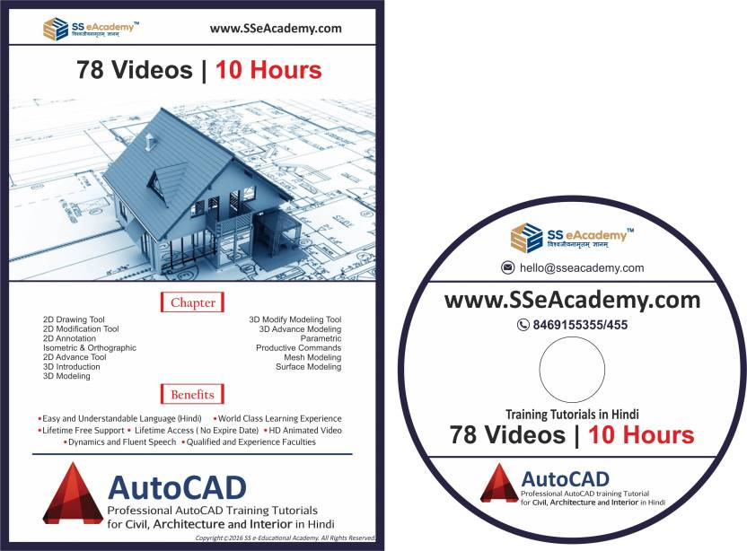 SS eAcademy Professional AutoCAD training Tutorial for Civil