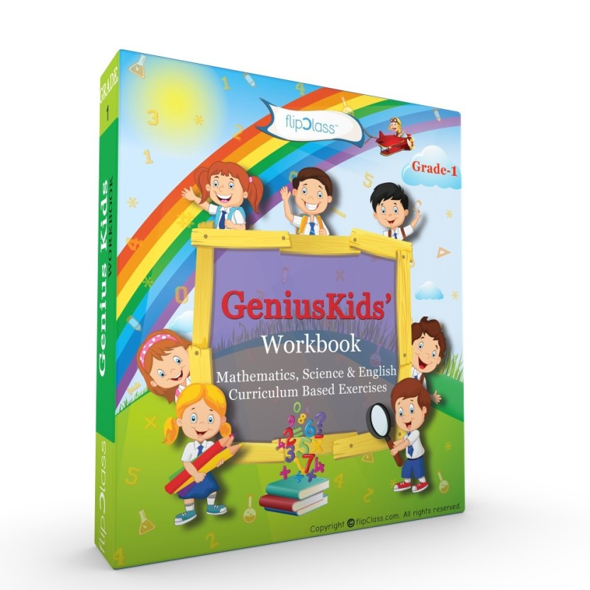 image relating to Home and Family Christmas Workbook called Genius Young children Worksheets (Deal) for Cl 1 (Quality-1) - Fastened