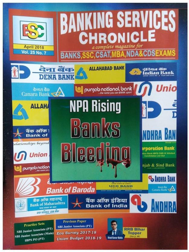 Banking Services Chronicle Magazine Pdf November 2017