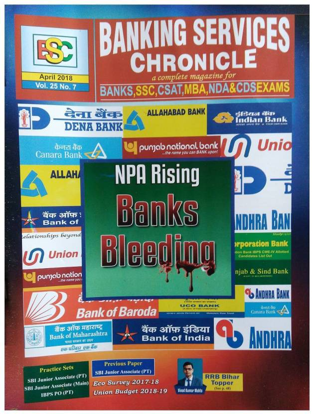 Banking Services Chronicle Monthly: Buy Banking Services