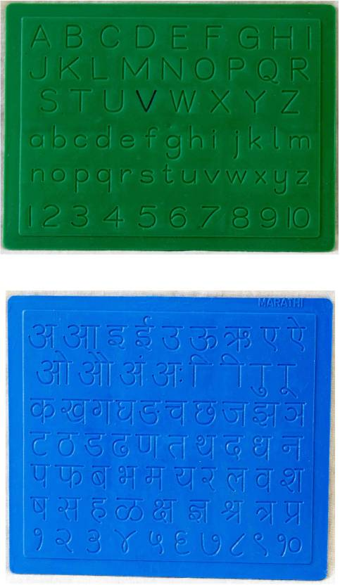 planmystudy Alphabet,Number learning & Handwriting Improvement slates  small-Engraved-Combo of 2 -Hindi & English