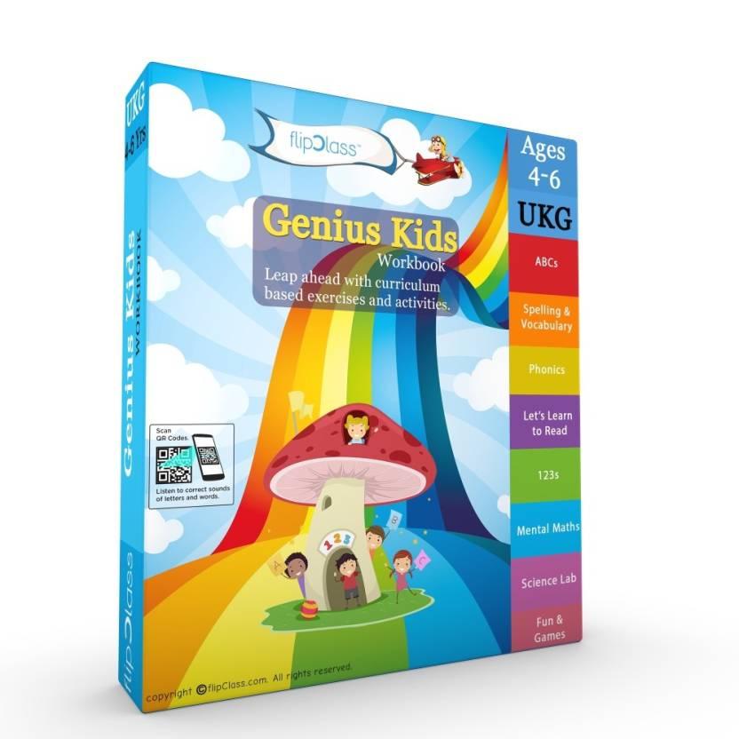 flipClass Smart Kids Worksheets (Bundle) for UKG ( KG 2 ) and ...