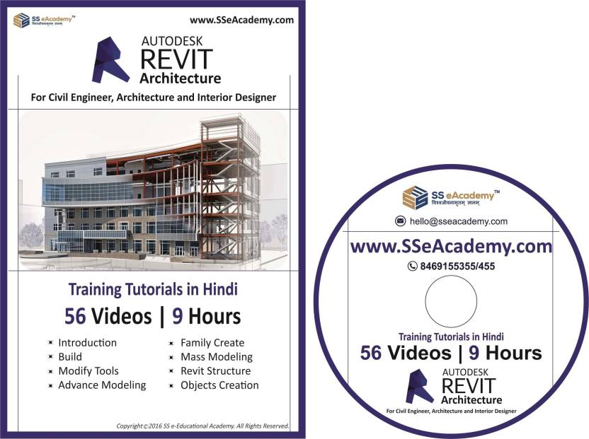 ss eAcademy Revit Training Tutorials in Hindi (56 Videos | 9 Hours