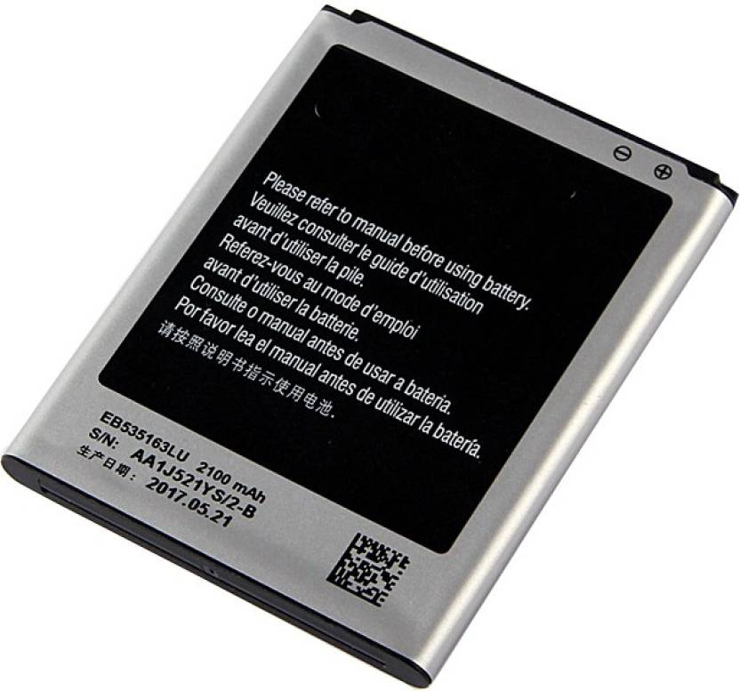 Lifon Mobile Battery For Samsung Galaxy Grand i9082 EB535163LU (Silver)