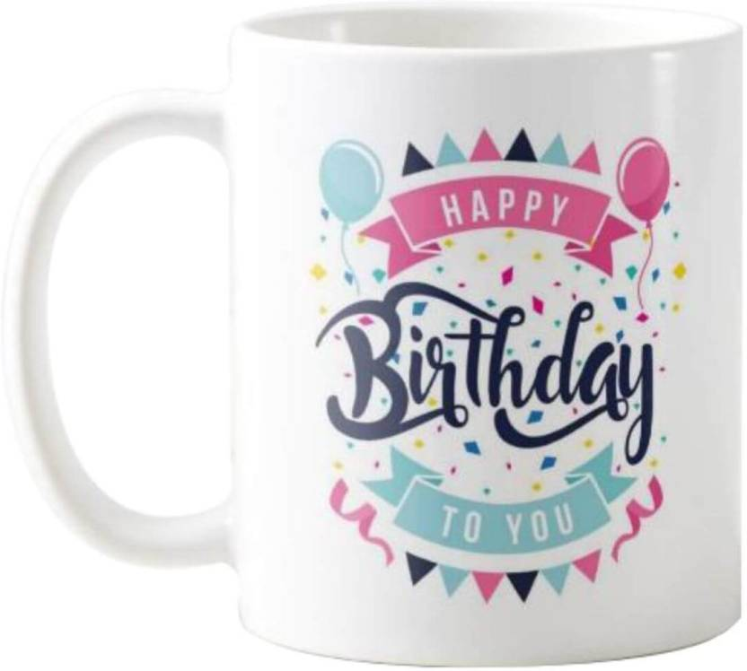 Giftsmate Birthday Gifts Happy Mug Balloons For Husband Wife Boyfriend Girlfriend