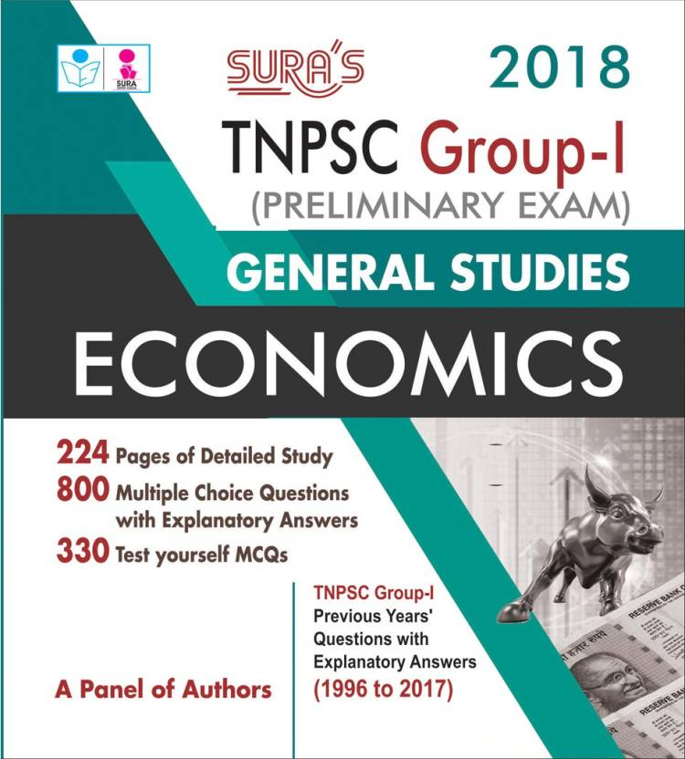 TNPSC Group 1 Prelims Economics ( General Studies ) Exam