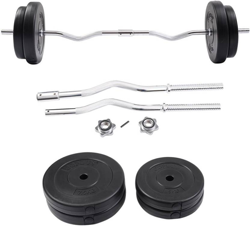 44038b89feb RIGHTWAY Dumbbell Weight Set Gym Lifting Exercise Curl Bar Workout  Adjustable Dumbbell (1 kg)