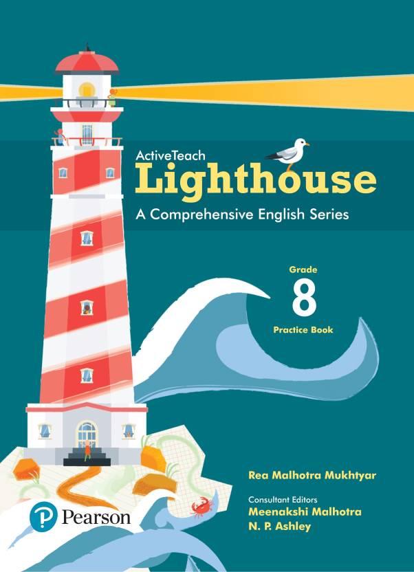 учить английский 8 класс