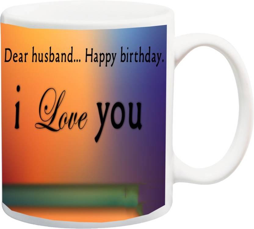 Me You Gifts On Happy Birthday For Husband Hubby Iz17 Vk Mu 0552