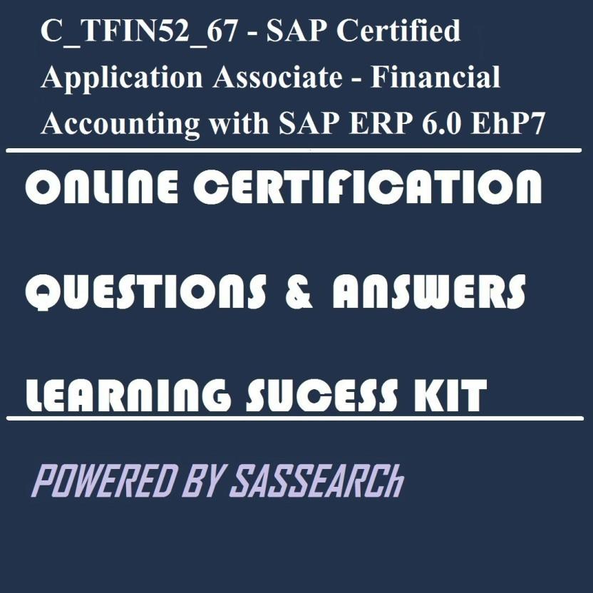 Онлайн обучение sap бесплатно 3 ндфл за обучение скачать бесплатно