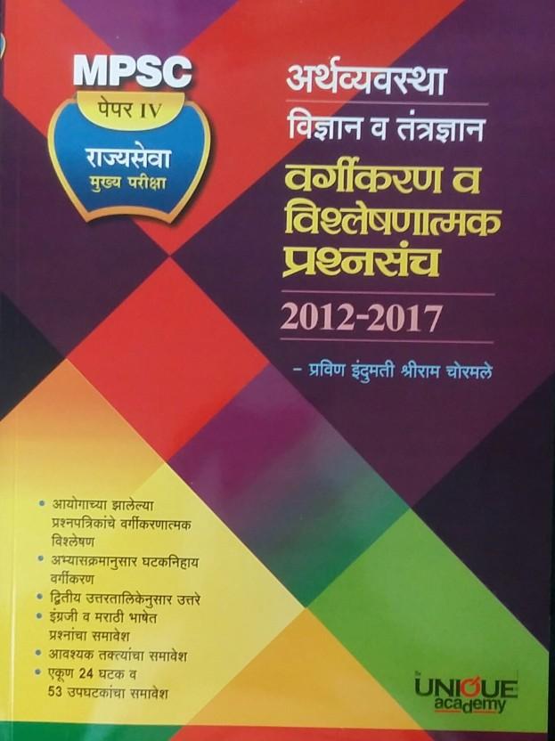 Manav tantra sexual health
