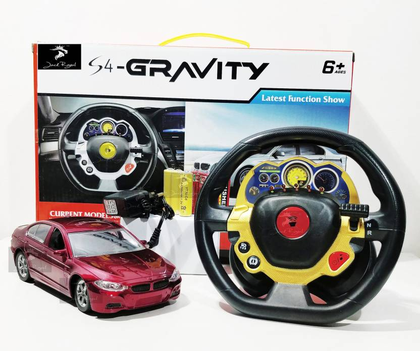 Jack Royal 1:18 scale S4 gravity induction maroon BMW remote