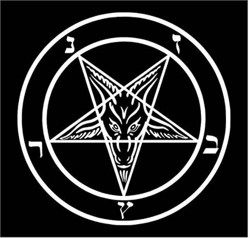 Generic Black Sticker Goat Of Mendes Pentagram Satan Satanic