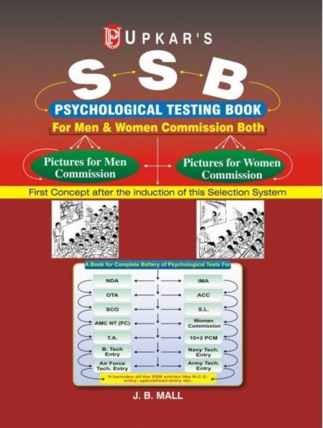 SSB Psychological Testing Book for Men & Women Commission Both : First  Concept After the Induction of this Selection System