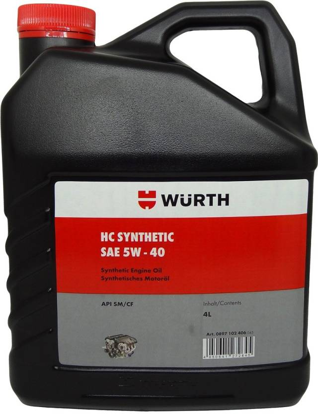 WUERTH SAE 5W-40 Advanced Fully Synthetic Motor Oil Price in