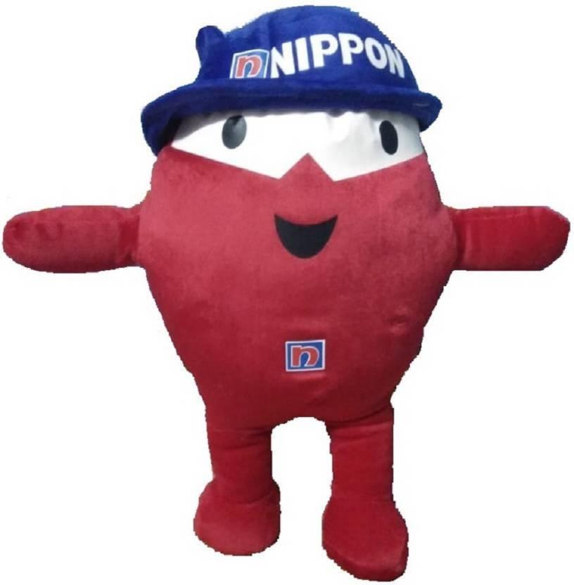 BB SOFT TOYS 45 CM Nippon Tedd...