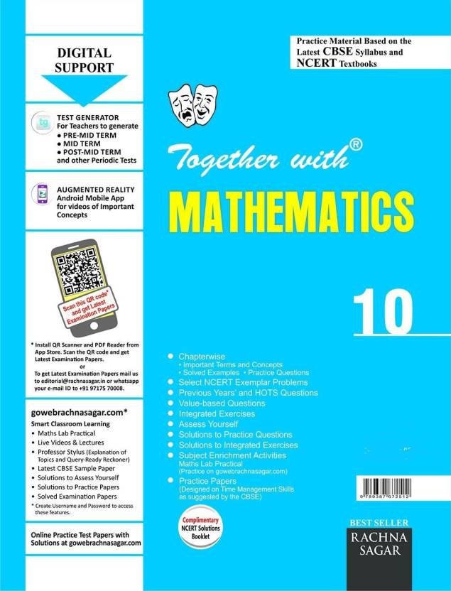 Together with CBSE/NCERT Practice Material Mathematics with NCERT