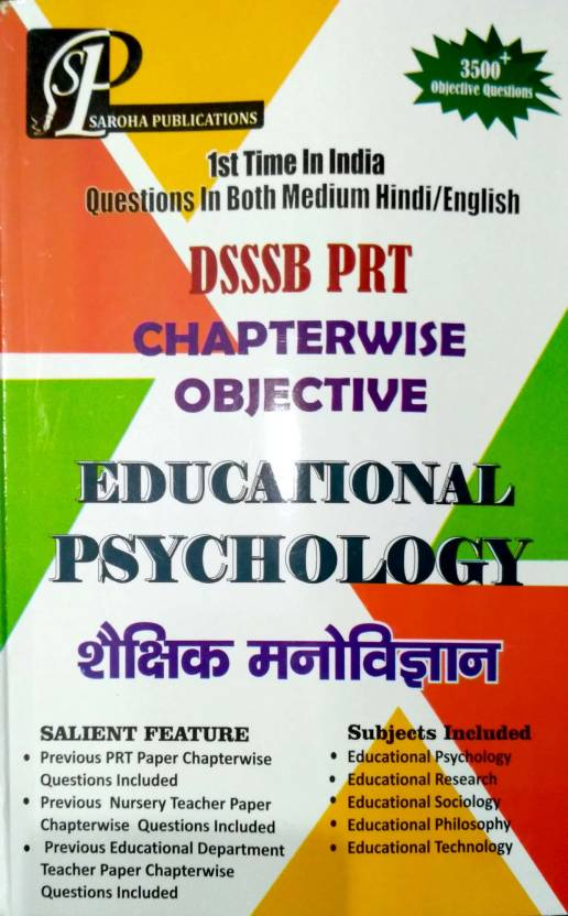 DSSSB PRT Chapterwise Objective Educational Psychology 3500+