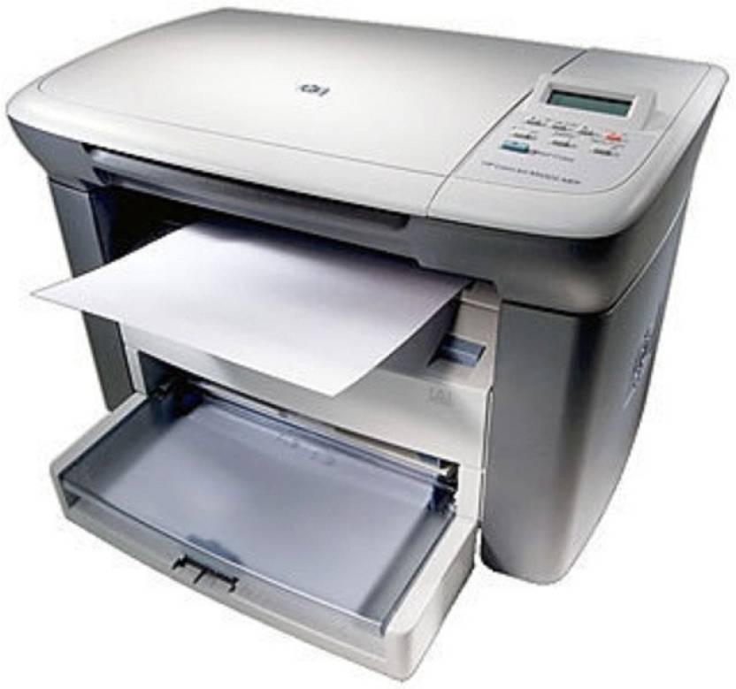 Hp M1005 Mfp Multi Function Printer Hp Flipkart Com