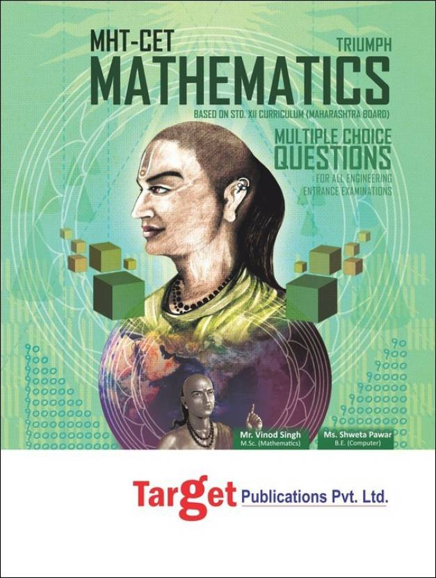 MHT-CET Triumph Maths MCQs (Based on Std  XII Syllabus MH