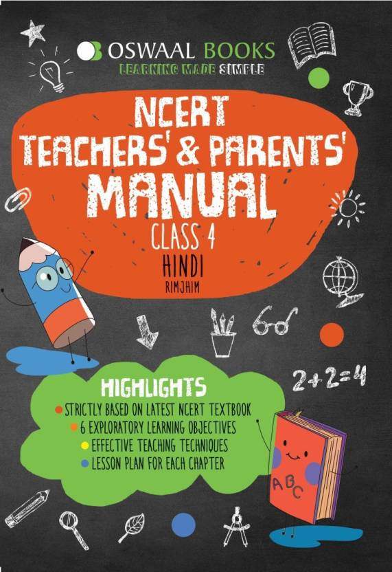 ncert books for class 4 evs in hindi