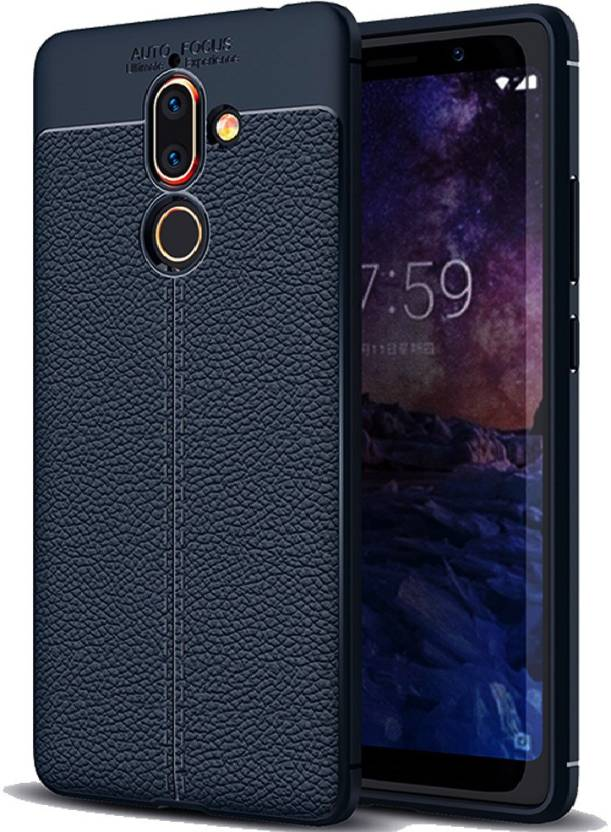 timeless design 11828 76e78 Golden Sand Back Cover for Nokia 7 Plus, Nokia 7+, Nokia 7 Plus