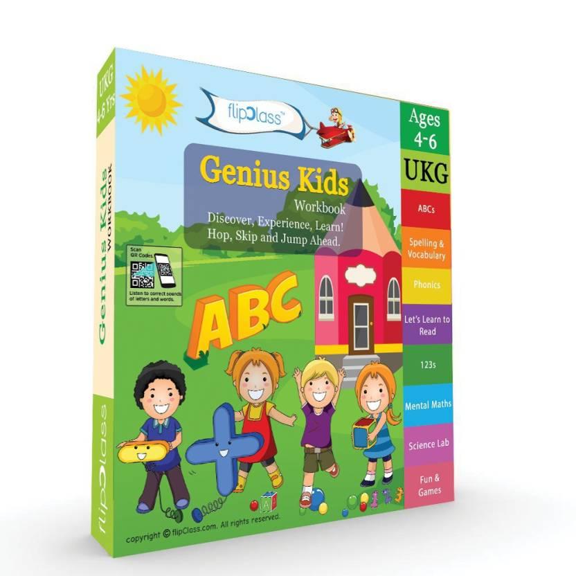 Genius Kids Worksheets Bundle For Ukg Kg 2 And Montessori 4 6