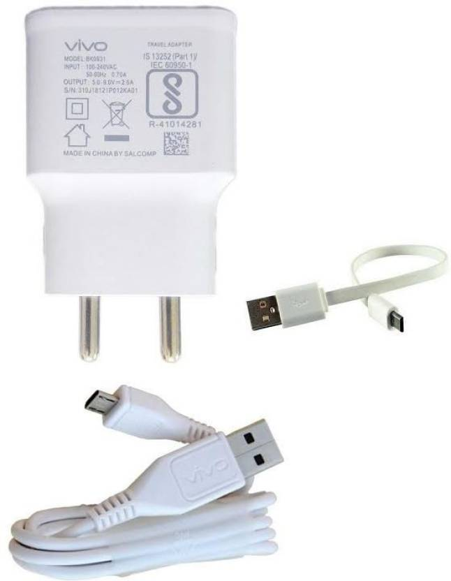 vivo Wall Charger Accessory Combo for Vivo Mobile Charger, Buy From Our  Best Seller (PICKMART), Vivo V5, Vivo V7, Vivo V7 Plus, Vivo Y53, Vivo Y21